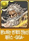 icon10.jpg