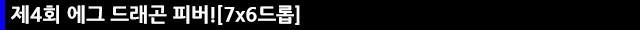 img9.jpg